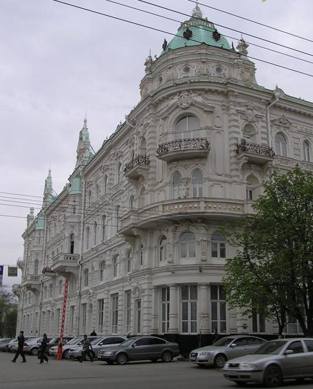 Гордума Ростова