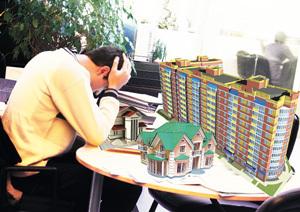 Обстановка на рынке жилья
