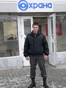 """Сержан Куриченко: """"Граждане, будьте бдительны!"""""""