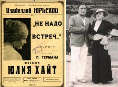 "Аркадьев с радостью ""погиб за романс"""