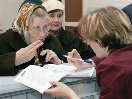 Пенсия неработающего пенсионера вместе с доплатами