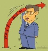 Тарифы ЖКХ придется снизить
