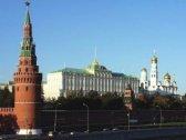 Кремль позаботился о снижении тарифов ЖКХ