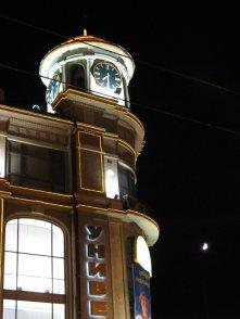 Ростовский ЦУМ — бывший торговый дом Пустовойтова.