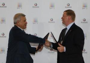 Вагит Алекперов и Анатолий Чубайс