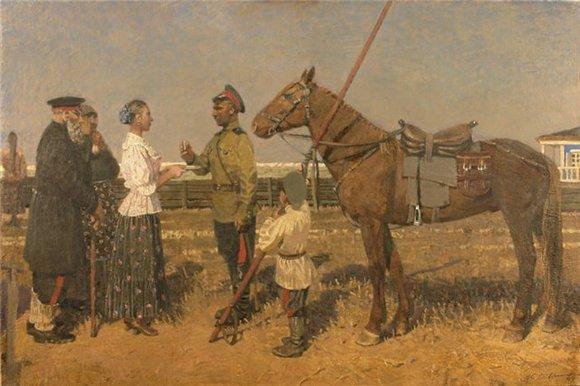 Сергей Гавриляченко.