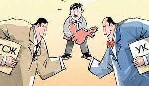 Договор Между Тсж и Управляющей Компанией образец