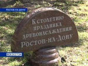 Памятный знак на Пушкинской