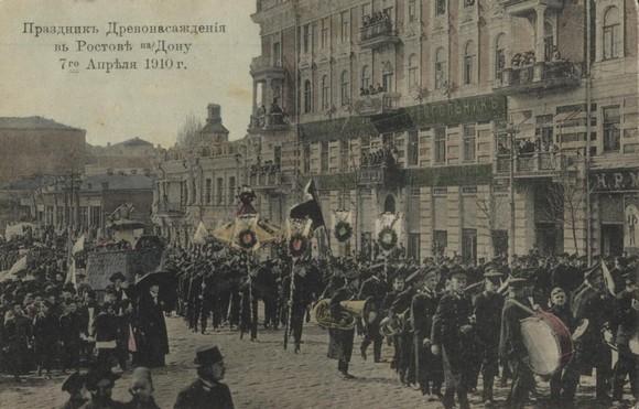 День древонасаждения 100 лет назад.