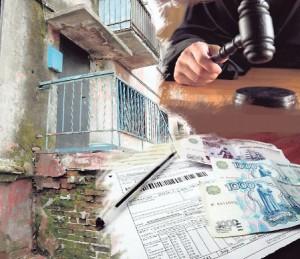 Иногда коммунальные тарифы можно отрегулировать только через суд