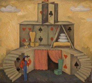 Карточный домик...