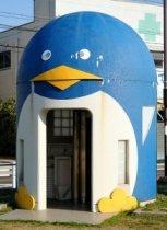 А это детский туалет <br />в Японии.
