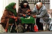 Льготы - радость для старушек