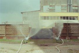Отравленный газ