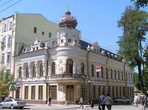 Дом Черновой
