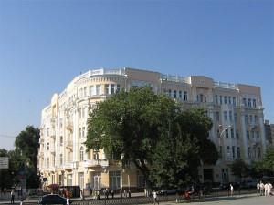 Ростовский университет