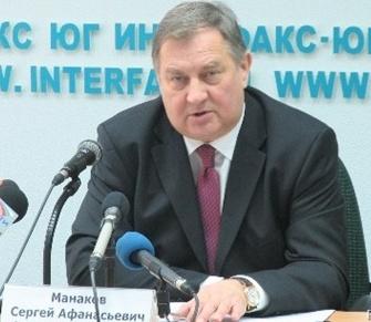 Сергей Манаков