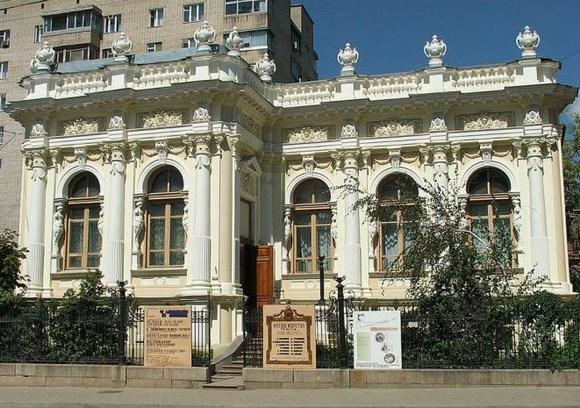 Ростов, музей изобразительных искусств