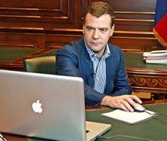 """Дмитрий Медведев получил весточку из """"Солнечного"""""""