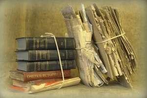 Устаревшие законы - в макулатуру
