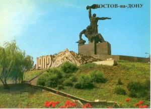 Памятник Стачке 1902 года