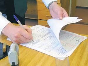 Заочное голосование