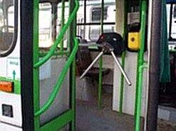 Автобусный турникет.