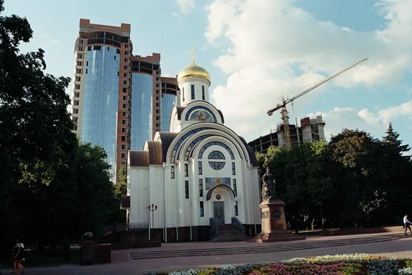 Самый дорогой дом Ростова.