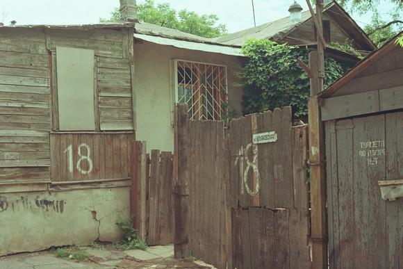 Самый старый дом Ростова.
