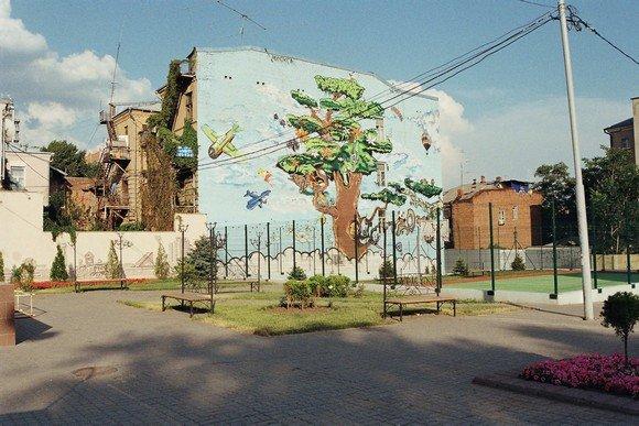 Дом на Большой Садовой с граффити.