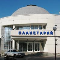 Ростовский планетарий.