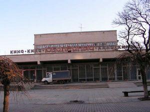 """Кинотеатр """"Юбилейный"""" в Ростовена-Дону."""