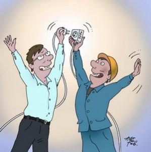 Ура энергосбережению!
