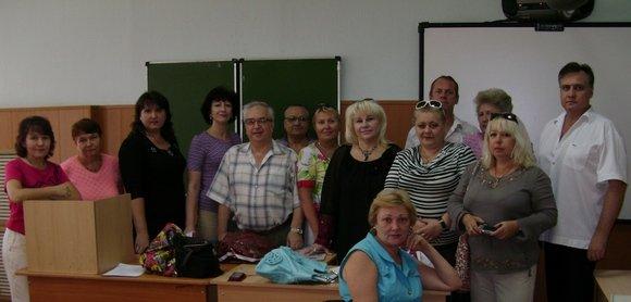 Ученики и учителя.
