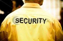 Ваша безопасность - в ваших руках.