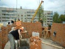 Строительство социального жилья.