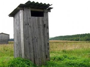 Деревенский туалет.