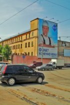 СИЗО-1 в Ростове-на-Дону