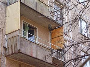 Балкон многоквартирного дома.