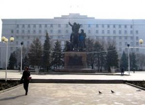 Администрация Ростовской области.