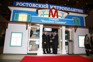 Станция ростовского метро на транспортной выставке в Москве.