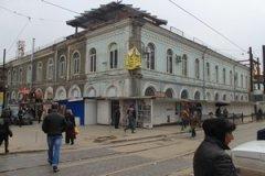 Дом Максимова