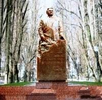 Памятник Ивану Бондаренко.