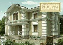 """Дом """"Прованс"""" в Старочеркасской Ривьере."""