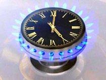 Газпром: время пошло!