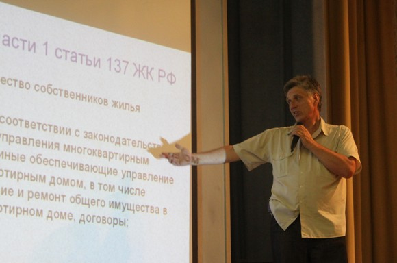 Статья 137 ЖК РФ крупным планом.