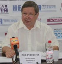 Александр Короченский.