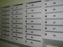 Почтовые ящики - общедолевое имущество.