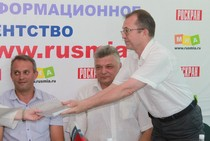 Пресс-конференция по Ботаническому саду Ростова.