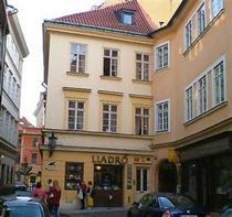 Доходный дом в Праге.